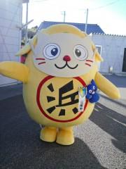 「浜太郎」イベントデビューします。よろしくね。