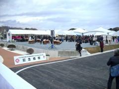 久之浜地区宅地引渡し式・浜風きらら建設予定地会場で開催