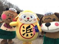 サンシャイン博に浜太郎が登場。フラおじさんとフラッペと共演しました。